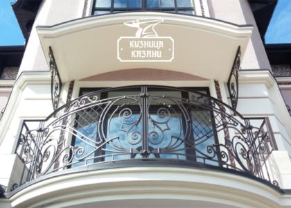 Кованый балкон Казань - Кузница Казани